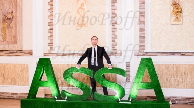 Английский язык для детей в Чалтыре - image rkgNPZ9u3zA-800x445 on http://infoproffi.ru