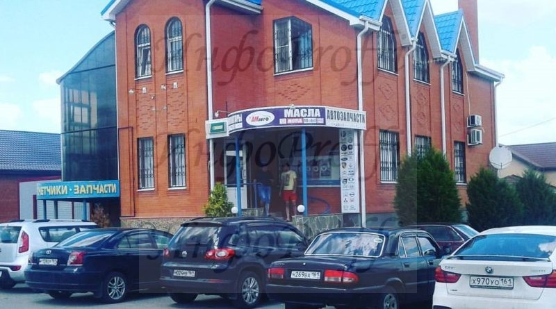Автозапчасти в Чалтыре - image glavnoe-foto-1-800x445 on http://infoproffi.ru