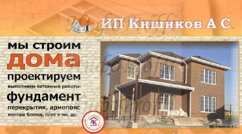 Торговый дом ООО
