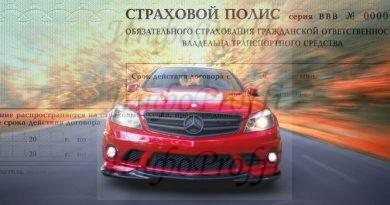 Автострахование в Чалтыре - image 1-3-390x205 on http://infoproffi.ru