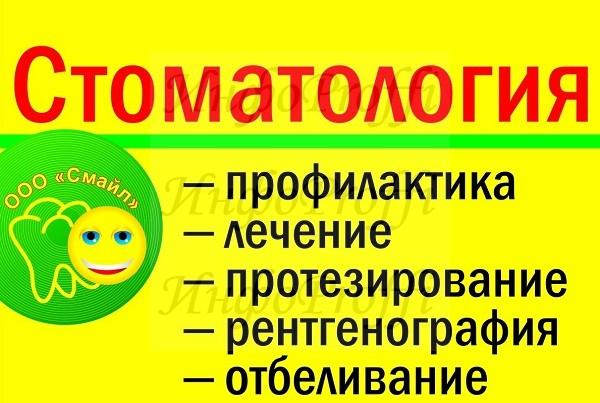 Благотворительность - это благо творить... - image Bez-nazvaniya-2 on http://infoproffi.ru
