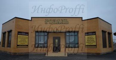 Авто Масла в Чалтыре - image DSC_0311-390x205 on http://infoproffi.ru