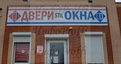 Погибшим в Керченской трагедии посвящается. - image DSC_0924-390x205 on http://infoproffi.ru