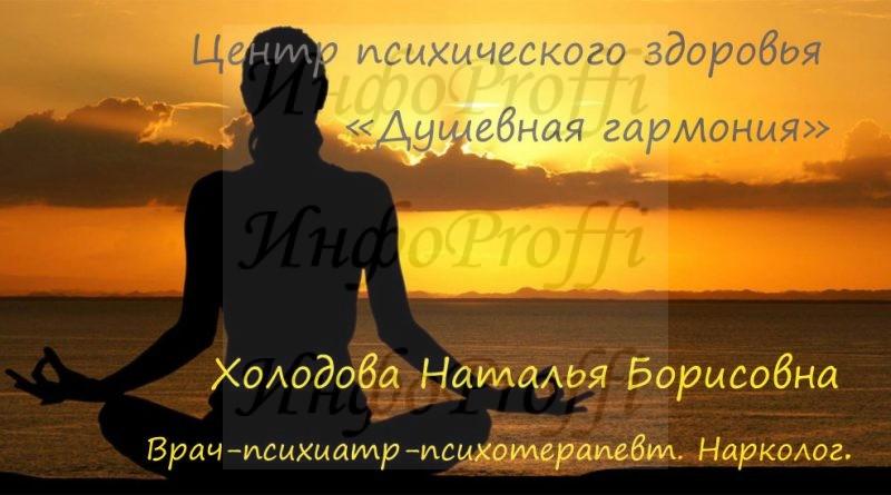 Благотворительность - это благо творить... - image NB-1-800x445 on http://infoproffi.ru