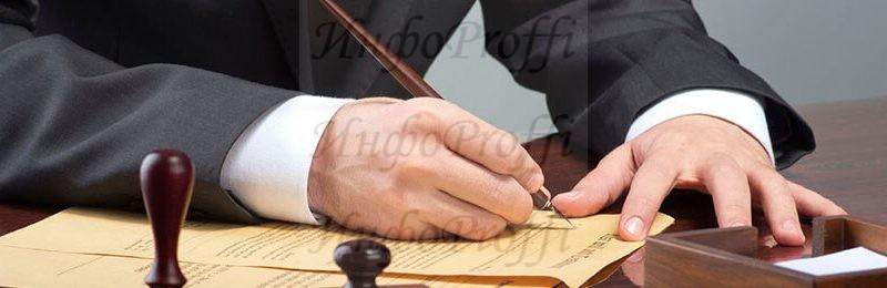 Адвокатское бюро Ростовской области