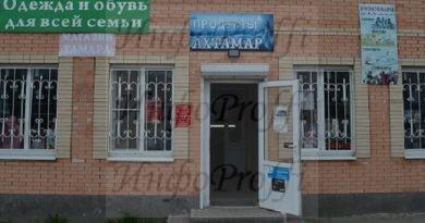 Автозапчасти в Чалтыре - image DSC_1016-390x205 on http://infoproffi.ru
