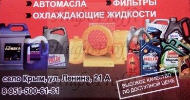 Автострахование в Чалтыре - image avto-024-390x205 on http://infoproffi.ru