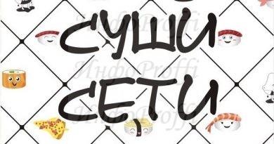 Английский язык для детей в Чалтыре - image mtt-007-390x205 on http://infoproffi.ru