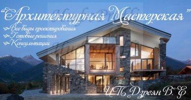 Автострахование в Чалтыре - image Dzreyan-390x205 on http://infoproffi.ru