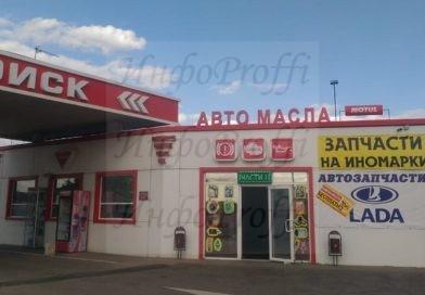 Авто Масла в Чалтыре