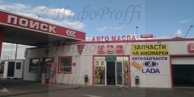 Автозапчасти в Чалтыре - image STO-dom-pionerov-022 on http://infoproffi.ru