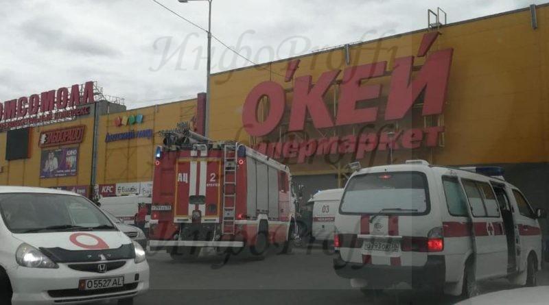 Погибшим в Керченской трагедии посвящается. - image b8d2fdc0aabfc81b95fe54c88e7b5bdd-800x445 on http://infoproffi.ru