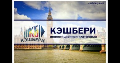 Работа в Чалтыре - image Keshberi-390x205 on http://infoproffi.ru