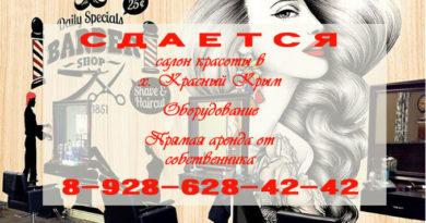 Автострахование (ОСАГО, КАСКО) - image arenda-kommercheskoy-nevizhimosti-390x205 on http://infoproffi.ru