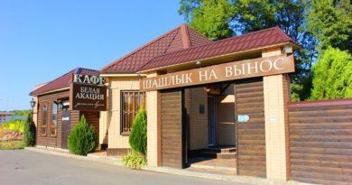 Женщинам разрешили брать отпуск в любое время: закон принят - image 14-1-390x205 on http://infoproffi.ru