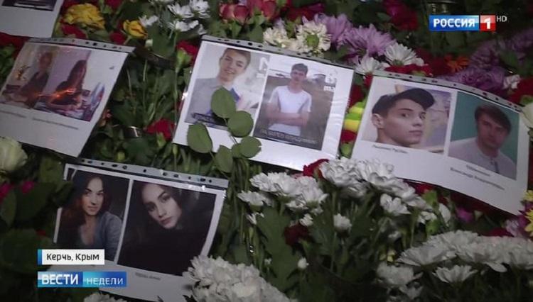 Погибшим в Керченской трагедии посвящается. - image 2 on http://infoproffi.ru