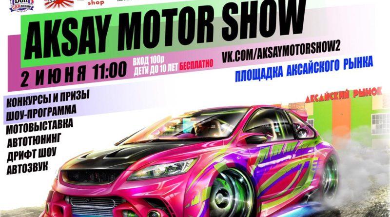 AKSAY MOTOR SHOW, 2 июня  2019, в 11.00 - image may-2019-361-800x445 on http://infoproffi.ru